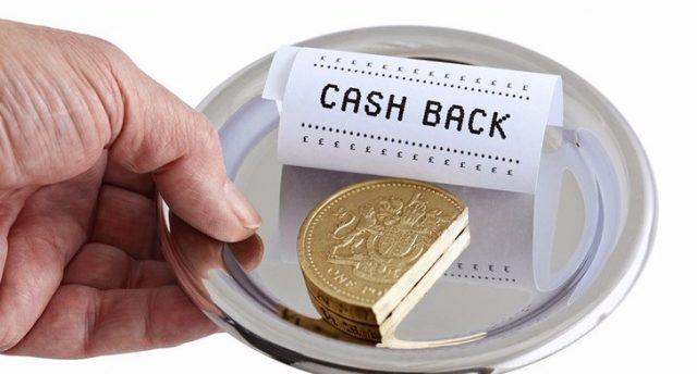 13-я зарплата благодаря CashBack