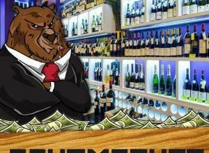 Бизнес-идея открытие алкомаркета