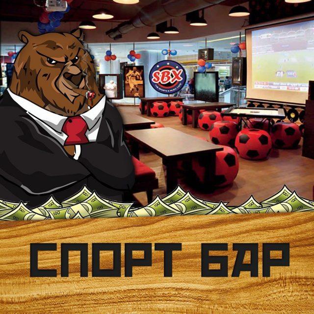 Бизнес идея Открываем спорт-бар