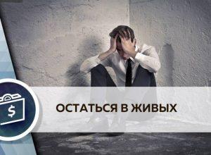 5 ситуаций в бизнесе, которые нужно преодолеть